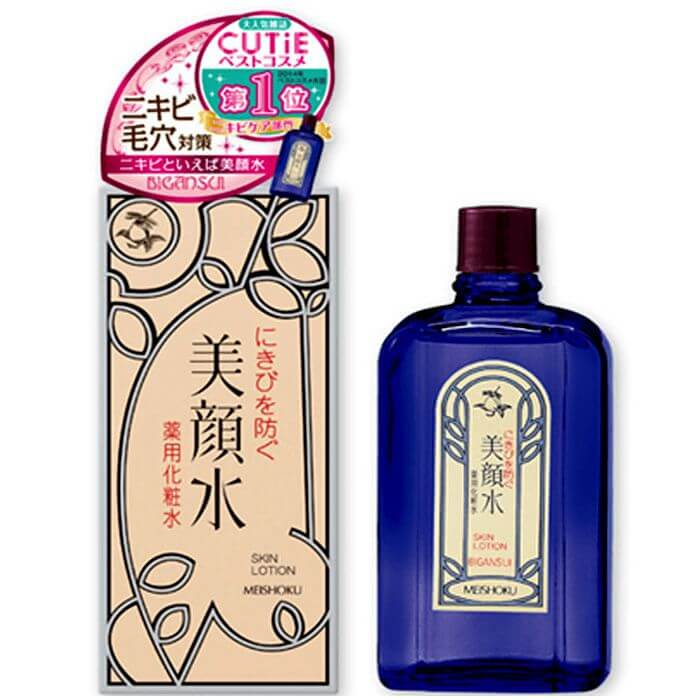 lotion-meishoku-bigan-medicated-90ml-dieu-tri-tat-ca-cac-loai-mun-1.jpg